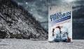 """""""Nocna zamieć"""" – Miejsce przeklęte - Nocna zamieć;powieść;kryminał;thriller;skandynawski;szwedzki;Olandia;Aludden;Johan Theorin;klątwa;miejsce;przeklęte;latarnie;tajemnice;śnieżyca"""