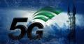 Nadciąga 5G – cieszyć się czy bać? -