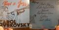 """""""Prąd i Jazz"""" zespołu Carol Markovsky – """"Perłowa"""" robota - Carol Markovsky;Prąd & Jazz;perłowa robota;Szymon Fabisiak;Lubię krzyczeć o tobie;Kartonowa głowa;jazz;klasyczny rock;Dzieciak;piwo Perła;inspiracja;Maków Mazowiecki"""