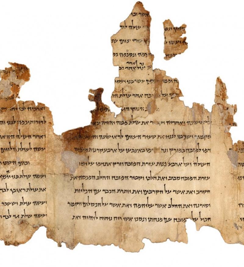 Pergamin z Qumran (źródło: www.goodfreephotos.com)