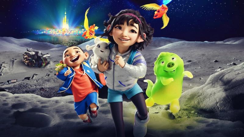 """Poster do filmu """"Wyprawa na Księżyc"""" (źródło: materiały prasowe/Netflix)"""