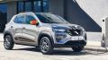 """Dacia Spring – tani i nowoczesny rumuński """"elektryk"""" - Dacia Spring;rumuńskie auto;elektryk;napęd elektryczny;najtańsze;pojazd;od kwietnia;do wynajęcia;zamówienia;opcje;wersje;funkcje;carsharing;Traficar"""
