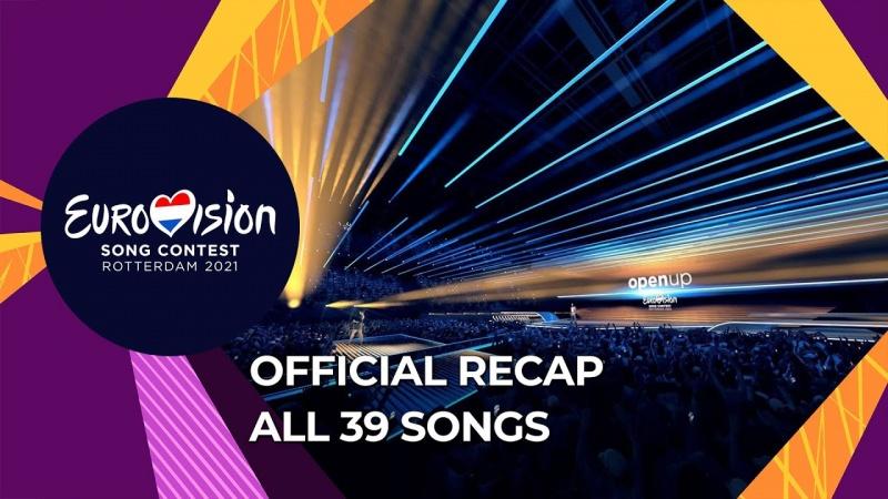 Konkurs Piosenki Eurowizji 2021 (źródło: youtube.com)