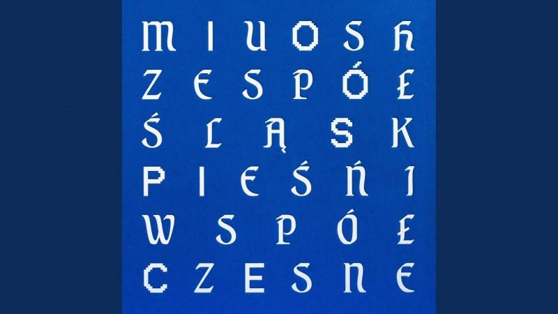 """Okładka płyty """"Pieśni współczesne"""" (źródło: youtube.com/screenshot)"""