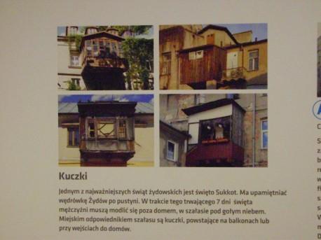 Muzeum Żydów Mazowieckich zdjęcie nr 16 (aut. zdj: Marcin Matusiak)