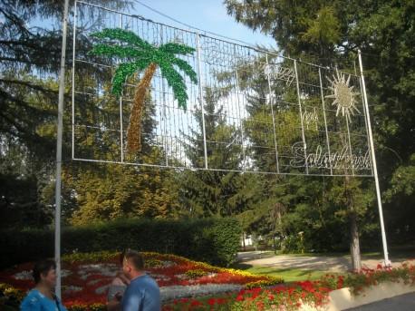 Park Solankowy wita