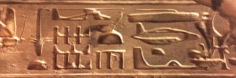 """Pojazdy używane przez """"bogów"""". Tablica pochodząca z Abydos z Egiptu"""