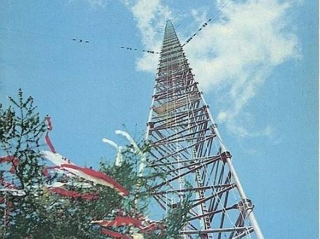 Maszt radiowy w Gąbinie