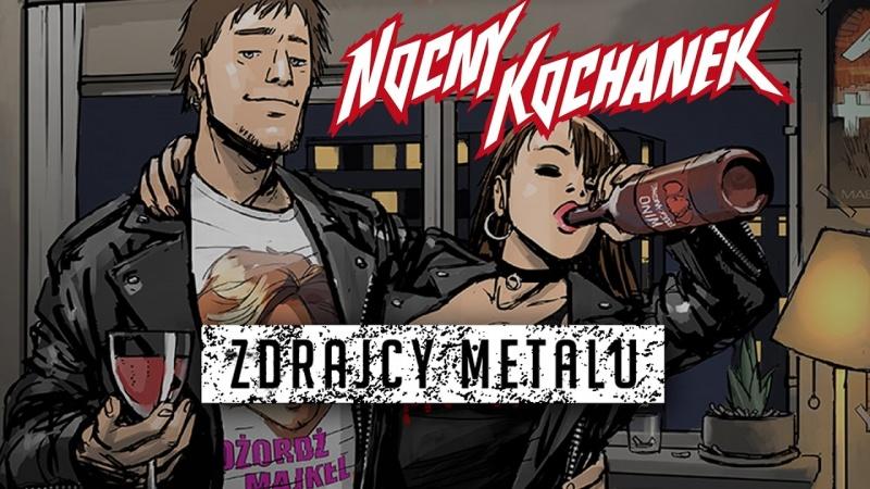 Okładka albumu Nocnego Kochanka (źródło: youtube.com/screenshot)